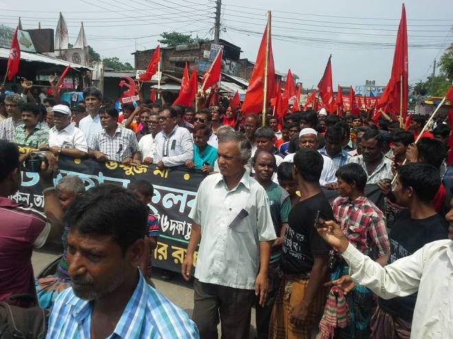 Rally in Phulbari on 26 August 2015 . Photo credit: Anonymous