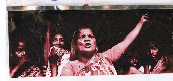 Phulbari outburst on 26 August 2006