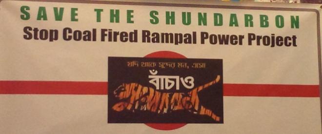 banner Sundarbans 2016 2