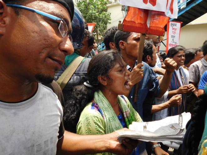 Dhaka March to PM office on 28 July 2016