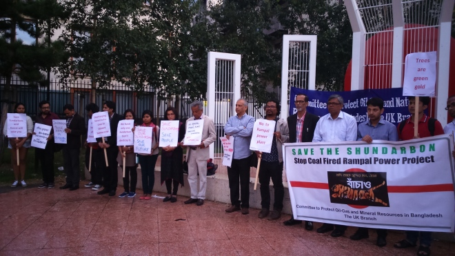 protest against rampal in london on 28 July 2016