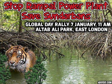 global-day-of-protest-poster-for-london-rally-by-akhter-s-khan-7-january-2017