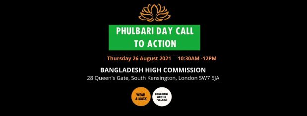 Join Remembrance Rally Mark the 15th anniversary of the PhulbariMassacre